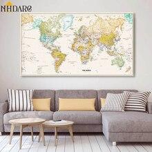 Лидер продаж Классический Винтаж мира географические карты без рамки картины винтажный плакат на стену картина Nordic украшения дома гостиная