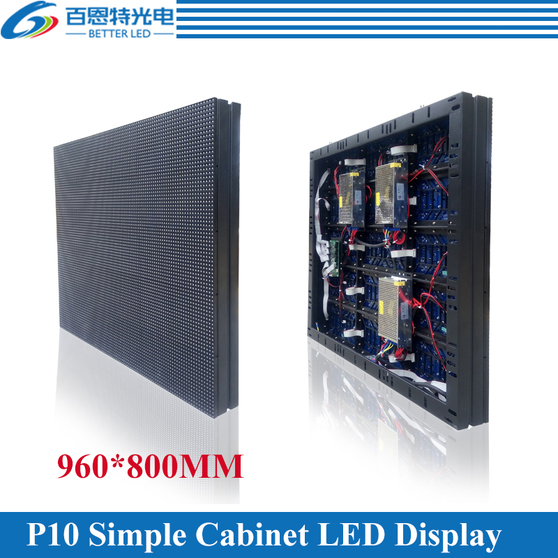 6pcs/Lot 960*800mm 96*80 Pixels P10 Outdoor Simple Cabinet RGB 3in1 SMD Full Color P10 LED Display Screen