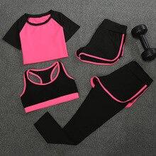 Daokfpo спортивный костюм для Новинки для женщин Лето 2017 г. женские 4 шт. комплект (рубашка + брюки + бюстгальтер + шорты) svitchot костюмы плюс Размеры костюмы
