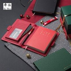 Mały i świeży prosty notatnik biznesowy notatnik w twardej oprawie|Zeszyty|Artykuły biurowe i szkolne -