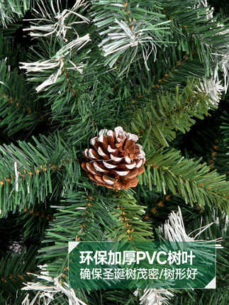 NUCHI 2.1 metrów boże narodzenie sztuczna choinka z Pinecone Spray biały efekt na potrzeby fałszywe Pinetree