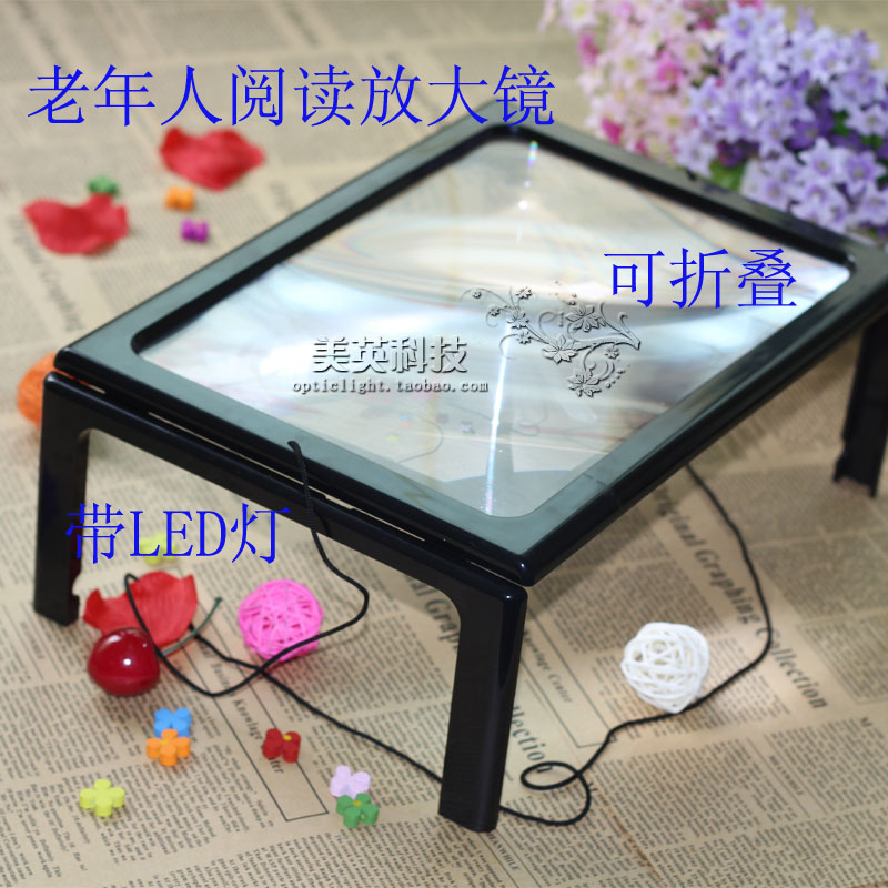 A4 Full Page Hands Free Foldable Desk Type Loupe Lupa Magnifier Magnifying Fresnel Lens for Reading w/ Cord Old Man full page magnifying sheet fresnel lens 3x magnification pvc magnifier