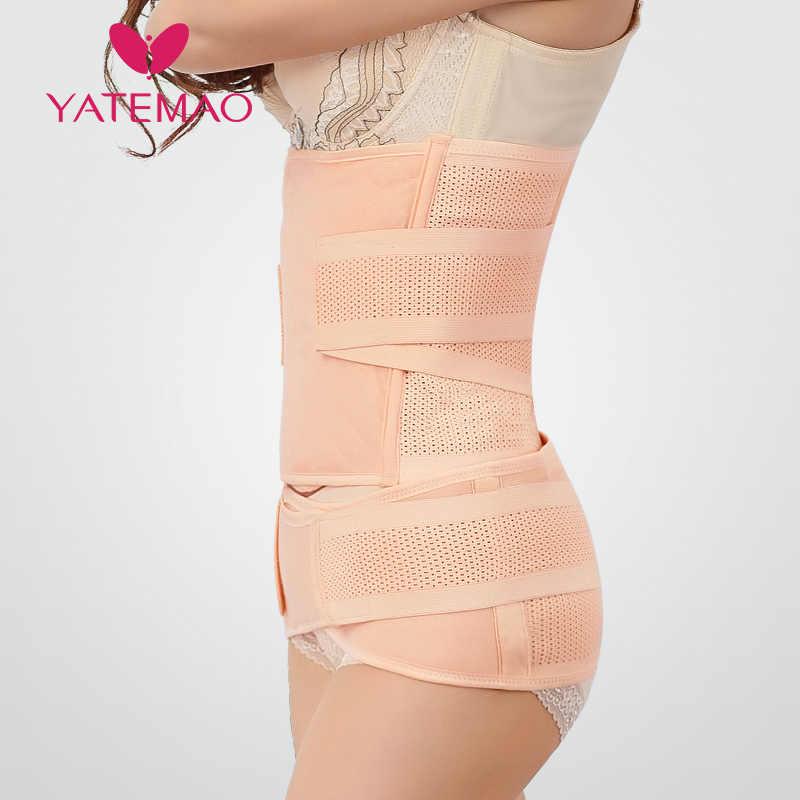 YATEMAO пояс для живота бандаж для беременных женщин пояс для послеродового восстановления Корректирующее белье для тела корсет пояс для коррекции фигуры