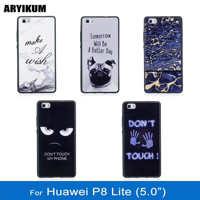 ARYIKUM Cute Dog Case For Huawei P8 P 8 Lite P8Lite ale l21 ale-l21 Case Silicon Marble Cover For Huawai Huawey Hawei P8 Lite ...