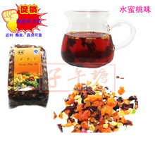Flower fruit tea fruit tea fruit tea flavor 500g peach pulp  the tea for health care