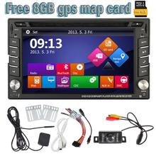 Free Camera Touch Screen 2 Din Car Cassette DVD Player font b GPS b font Navigator