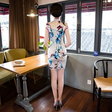 Retro Slim  Cheongsam  Vintage Chinese Traditional Dress Fashion