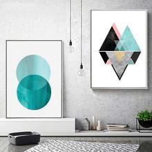 Скандинавский современный настенный постер с геометрическим