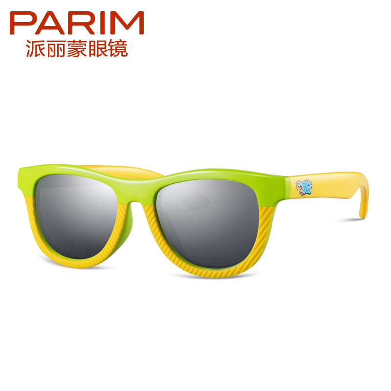 PARIM Little Girls Sunglasses Kids Plastic Polarized Eyewear for Children parzin brand quality children sunglasses girls round real hd polarized sunglasses boys glasses anti uv400 summer eyewear d2005