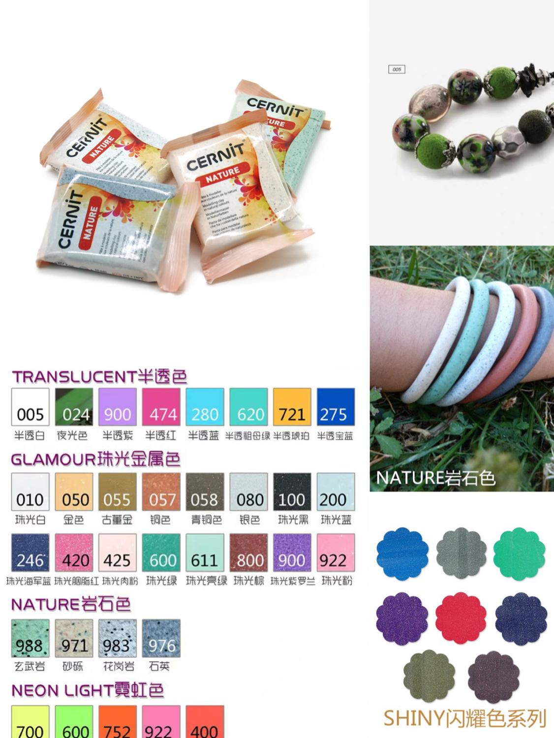 FIMO Professional 350g Polymer Clay 24 Colours For Modelling Jewellery Craft Art