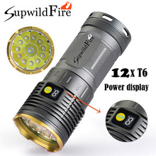 35000LM 12 x XM-L T6 LED Power 3Mode Digital Display Hunting Super bright Durable Safe Waterproof Flashlight Torch Lamp Bicycle