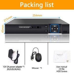 Image 5 - 5m n 5 em 1 4ch ahd/tvi/cvi/cvbs/ip dvr segurança cctv gravador de vídeo p2p vga hdmi para câmera ip xmeye