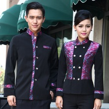 Autumn Long Sleeve Hotel Uniform Winter Restaurant Work Jacket  Women KTV Workoveralls Chinese Restaurant Waiter Uniform 18