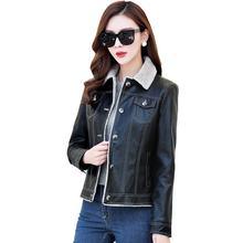 2019 New Women's Oversized 5XL Genuine Leather Jacket Sheepskin Shearling Coat Lamb Fur Bomber Real Fur Coat Leather Jacket X122