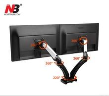 NB F180 Gas Spring Full Motion 17
