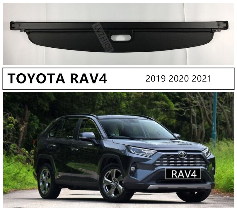 Rear Trunk Cargo Cover For Toyota RAV4 2019 2020 2021 High Qualit Security Shield Auto AccessoriesRear Trunk Cargo Cover For Toyota RAV4 2019 2020 2021 High Qualit Security Shield Auto Accessories