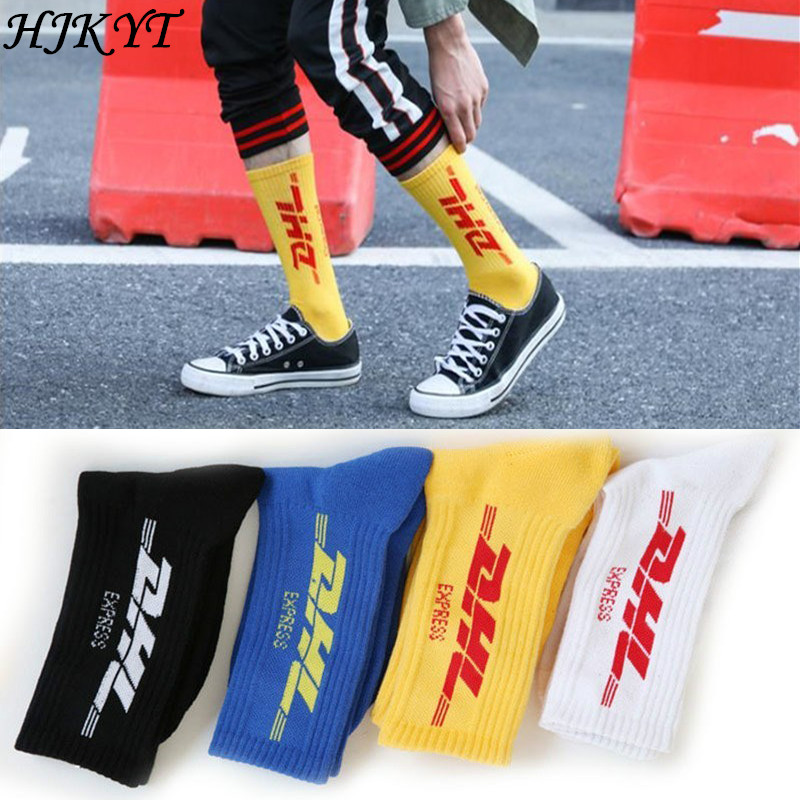 Summer Hip Hop Socks Skateboard Art Hipster Funny Men Novelty Breathable Cotton Street Wear Style Invisible Express Delivery