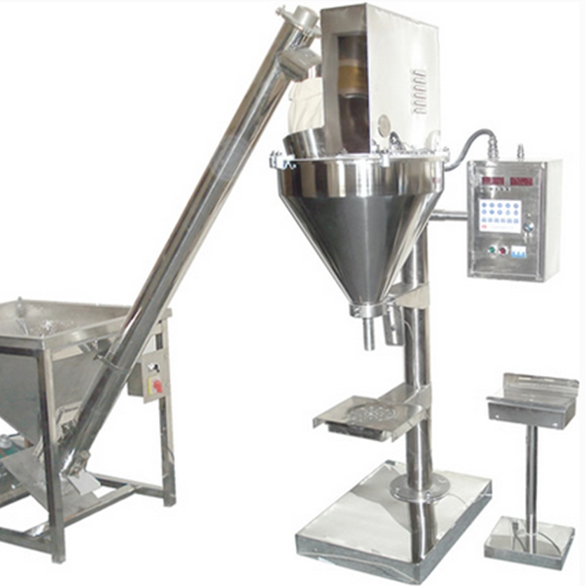 Low Price High Quality And High Speed Semi-automatic Powder Canning Machine For Sale