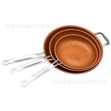 8/10/12 inch Round Non-stick Candy Frying Pan with Ceramic Copper and Induction Coating, Oven & Dishwasher Safe frying pan griddle kukmara tradition 24 cm with non stick coating with removable handle