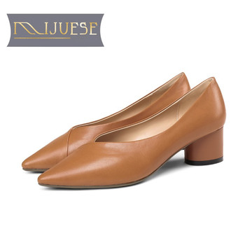 MLJUESE 2018 women pumps autumn spring sheepskin  pointed toe shallow camel color high heels lady shoes party dress  wedding