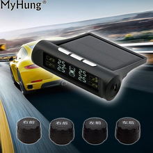 Car TPMS Tire Pressure Monitoring System Solar Energy Wireless LCD Display 4 External Sensor Real-time Tyre Security Alarm
