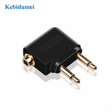 kebidumei 3.5mm Jack Audio Headphone Converter Adapter For Airline Airplane Travel Earphone Headset 3.5mm Connector Plug Adaptor(China)