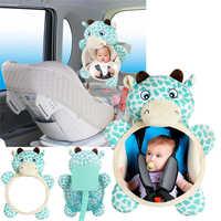Assento de carro do bebê pelúcia brinquedos animais espelho retrovisor criança móvel chocalho infantil pendurado banco traseiro brinquedo recém-nascido 0 ~ 12 meses