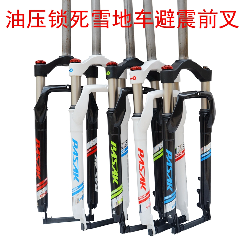 Whool Locking Suspension Forks Aluminium Alloy For 4.0Tire Snow Moutain Bike26 Fork Fat Bicicleta Fork only 2890g Travel 90mm locking shocking fork magnesium alloy moutain bike fork 20mm downhill bike 26 disc brake 180mm travel suspension fork