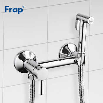 FRAP Bidet Faucets wall mounted bidet toilet faucet shower with hanheld sprayer shower chrome hygienic shower bidet muslim - DISCOUNT ITEM  51% OFF All Category