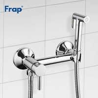Frap bidé torneiras fixado na parede bidé torneira do chuveiro com hanheld pulverizador chuveiro cromo higiênico chuveiro bidé muçulmano