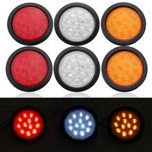 2x светодио дный Трейлер круглый задние фонари для прицепов для грузовых автомобилей Аварийные огни стоп сигнала поворота лампы красный/желтый /Белый