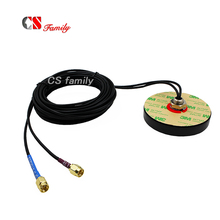 new ACTIVE GPS LTE COMBINATION ANTENNA with screw for car