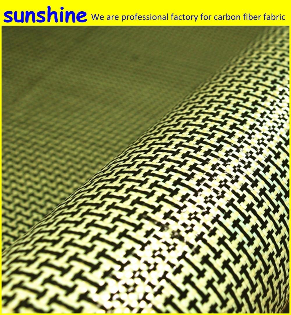 185gsm углеродное арамидное волокно, гибридная ткань, однотонная плетеная i-образная квадратная ткань, желтая