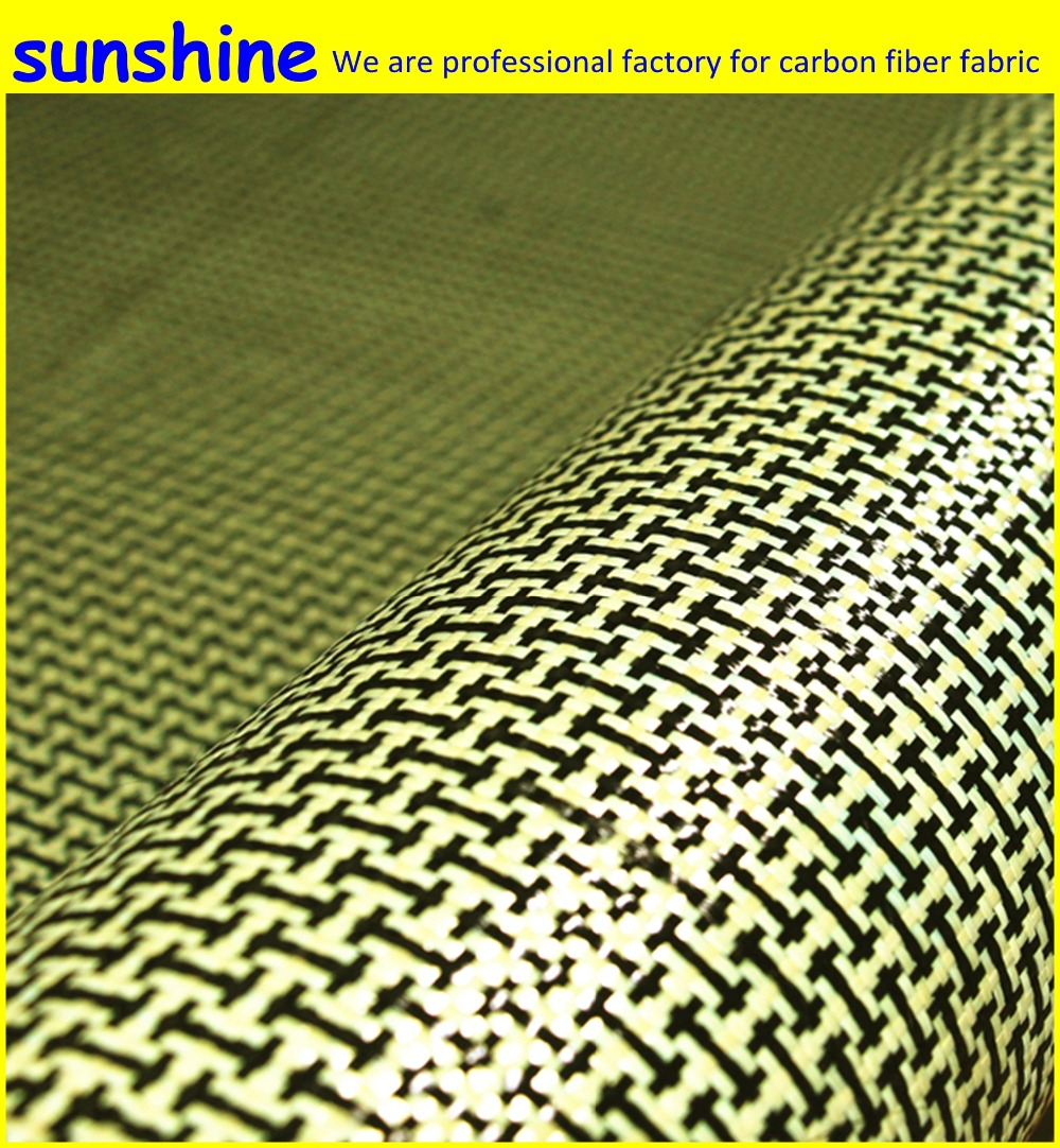 185gsm Carbon Aramid Fiber Hybrid Fabric Plain woven  I-shaped Square Fabric Yellow