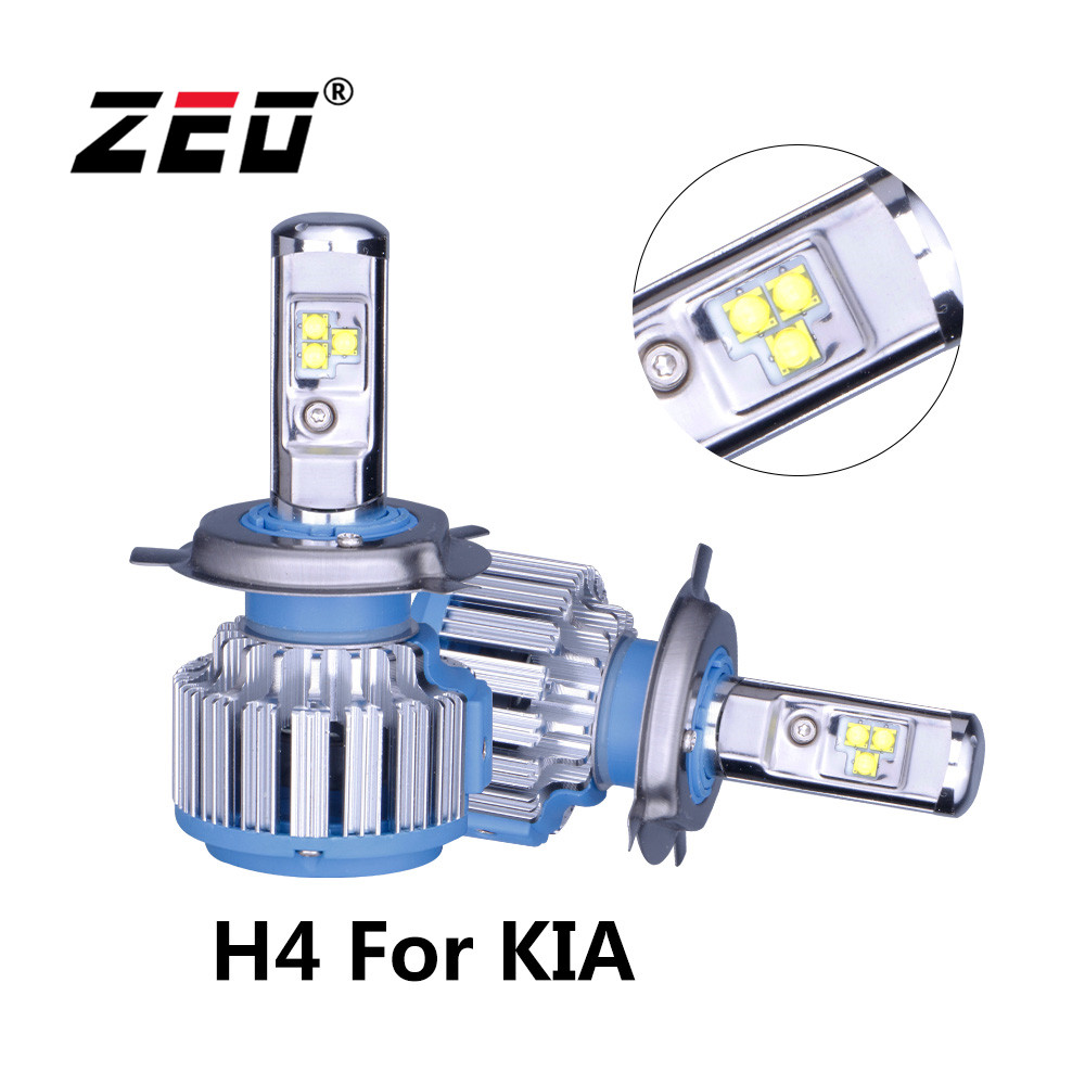 Kia Joice Wiring Diagram Vehicle Diagrams Pregio Electrical For K2500 Mentor Picanto Box Pride Super Bright H4 Led Canbus Car Headlight