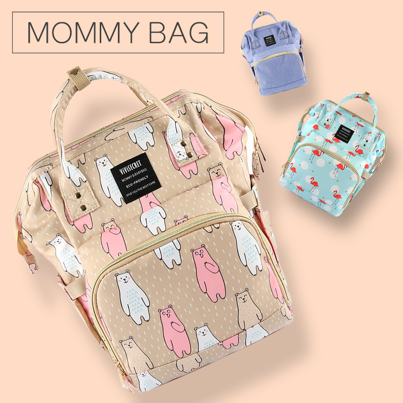 Baby Diaper Bags Fashion Mummy Backpack Maternity Nappy Bag For Baby Stroller Large Capacity Nursing Bag Wetbag