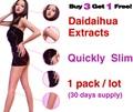 Бесплатная доставка (1 Коробка) китайский старая версия для похудения продукт потеря веса Daidaihua выдержки в течение 1 месяца поставки (купить 3 получить 1 бесплатно)