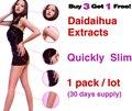 Envío gratis (1 Caja) versión antigua chino pérdida de peso producto adelgazante extractos de Daidaihua para 1 meses de suministro (compre 3 y obtenga 1 gratis)