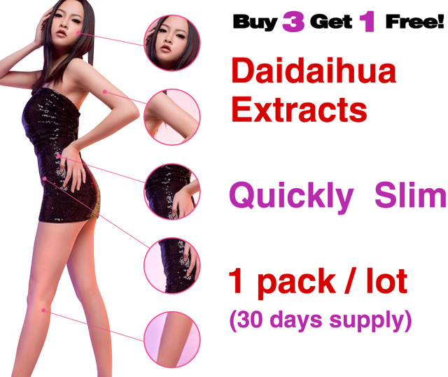 Free shipping (1 Box) Chinese old version slimming product weight loss Daidaihua extracts for 1 month supply (buy 3 get 1 free)
