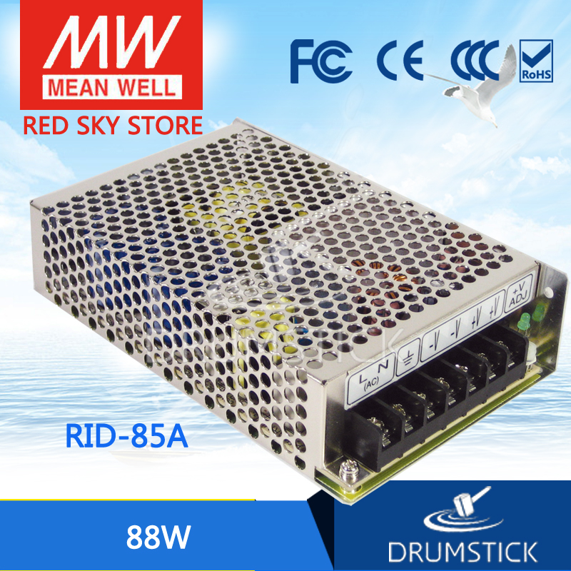 Selling Hot MEAN WELL RID-85A meanwell RID-85 88W Dual Output Switching Power Supply стоимость