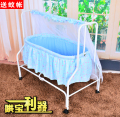Baby cradle bed concentretor newborn belt mosquito net swing cradle bed bb bed roller baby sleeping basket
