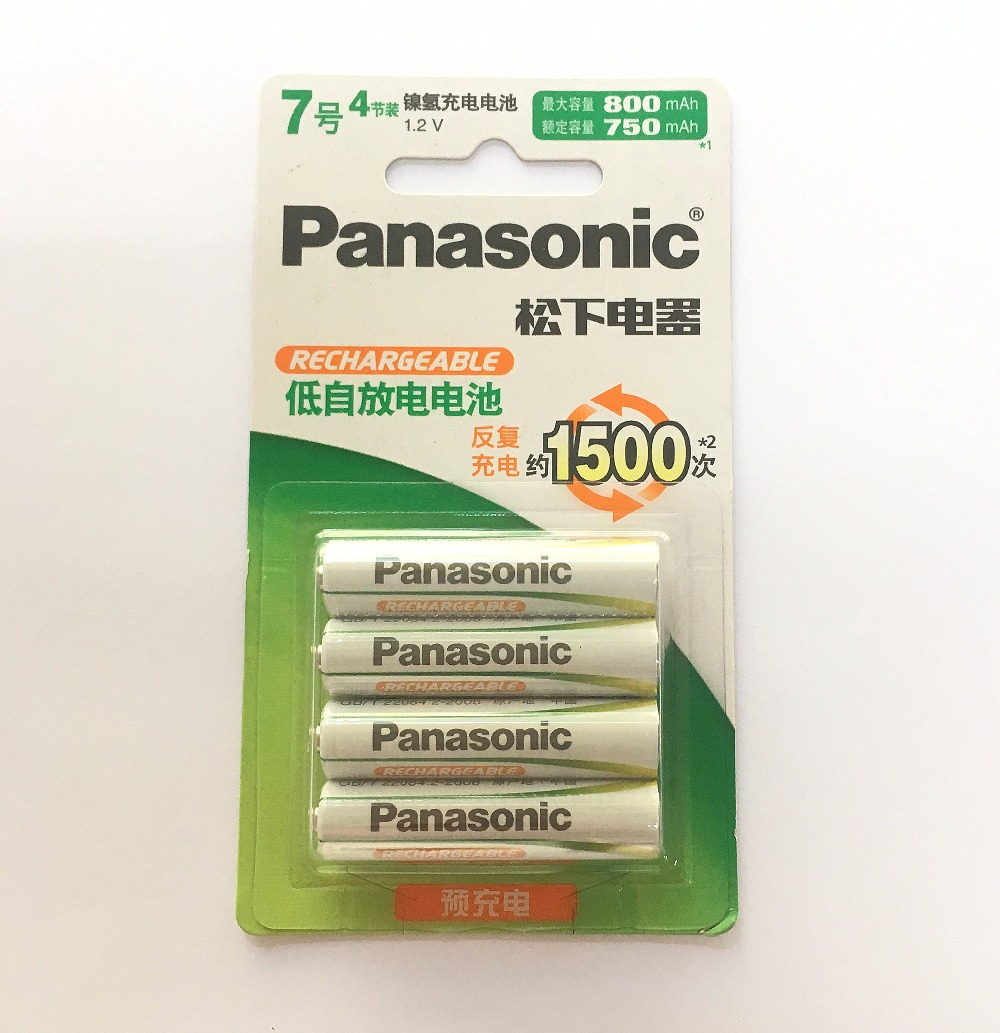4pcs/lot Panasonic High Performance AAA 800mah batteries 1500 times recycling NI-MH Pre-charged HHR-4MRC/4B Rechargeable Battery