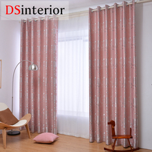 DSinterior Elegant Pink Blackout window curtain for living room custom made