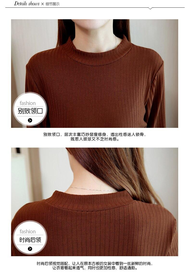 5xl plus grande taille femmes vêtements 2017 printemps automne hiver coréen nouveau épaississement mince dentelle noir tenue décontractée femme Y1087 - 5