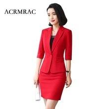 ACRMRAC Женская Весенняя и летняя новая официальная одежда узкие рукава до локтя однотонная куртка юбка тонкая OL деловая юбка Sui