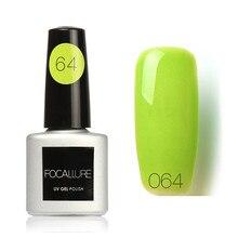 7.5ML Soak Off UV Nail Gel Polish Nude Green Color Gel Polish Long Lasting UV Nail Polish DIY Led UV Nail Lacquers