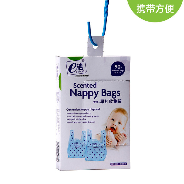 Clean Baby Disposable Diaper Maternity Nappy Bag Baby Diaper Collection Garbage Bag 90 Pump Baby Fragrance Diaper Storage Bags  1
