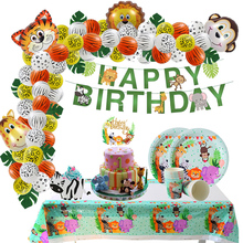 Safari Party Decoration Lion Tiger Animal Ballons Birthday Decorations Kids Baby Shower Boy Jungle Zoo