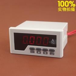 DP3 inteligentna pojedynczy prądu przemiennego  obecnej formie wiersz cyfrowy wyświetlacz o wysokiej precyzji energii elektrycznej Instrument podstawowe sekcja