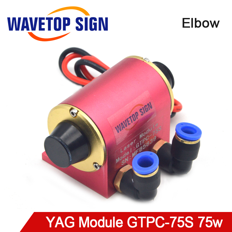 WaveTopSign JiTai GTPC 75S 75w Elbow YAG Laser Module GTPC-75S 90Degrees Laser Diode Pump Use For YAG Laser Machine